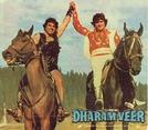 Dharam Veer (Dharam Veer)
