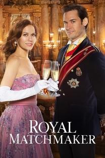 Casamento Real - Poster / Capa / Cartaz - Oficial 1