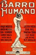 Barro Humano (Barro Humano)