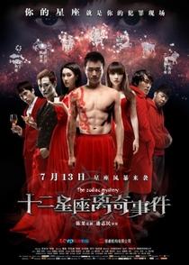 The Zodiac Mystery - Poster / Capa / Cartaz - Oficial 1