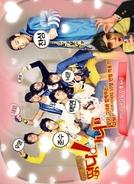 Idol Army - 2PM (Idol Army (Season 3) - 2PM)
