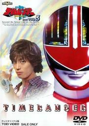 Mirai Sentai Timeranger - Poster / Capa / Cartaz - Oficial 1