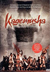Kagemusha, a Sombra do Samurai - Poster / Capa / Cartaz - Oficial 6