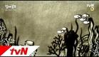 잉여공주 : 샌드아트티저 10s