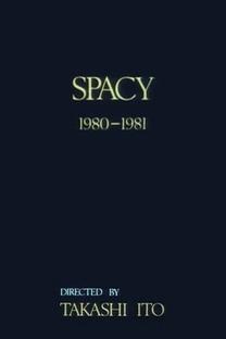 Spacy - Poster / Capa / Cartaz - Oficial 1