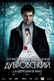 Dubrovskiy - Poster / Capa / Cartaz - Oficial 1