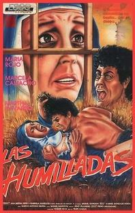 Las inocentes - Poster / Capa / Cartaz - Oficial 1