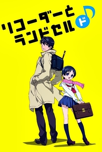 Recorder to Randoseru (1ª Temporada) - Poster / Capa / Cartaz - Oficial 1