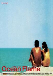 Ocean Flame - Poster / Capa / Cartaz - Oficial 1