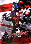 Kamen Rider Kabuto (Mask Rider Kabuto)