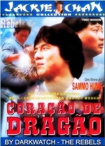 Coração de Dragão - Poster / Capa / Cartaz - Oficial 3