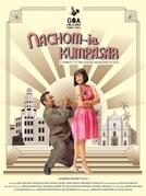 Nachom-ia Kumpasar (Nachom-ia Kumpasar)