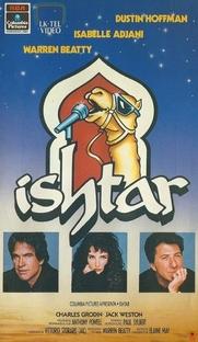 Ishtar - Poster / Capa / Cartaz - Oficial 2