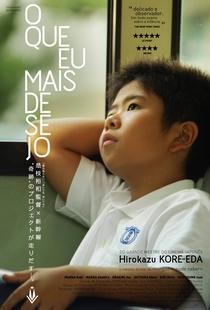 O Que Eu mais Desejo - Poster / Capa / Cartaz - Oficial 2