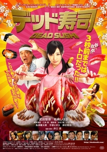 Dead Sushi - Poster / Capa / Cartaz - Oficial 1