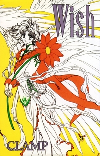 Wish - Poster / Capa / Cartaz - Oficial 2