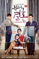 Amor e Casamento (Choigoui Gyeolhon)