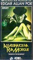 Assassinatos na Rua Morgue - Poster / Capa / Cartaz - Oficial 2