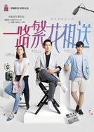 Memories of Love (Yi Lu Fan Hua Xiang Song)