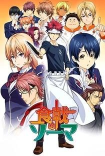 Shokugeki no Souma - Poster / Capa / Cartaz - Oficial 1