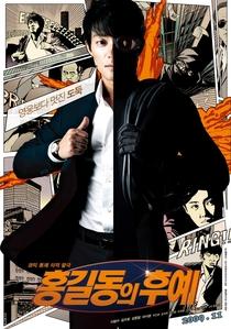 The Righteous Thief - Poster / Capa / Cartaz - Oficial 2