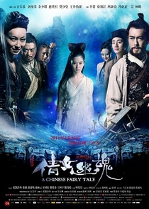 A Chinese Ghost Story - Poster / Capa / Cartaz - Oficial 1