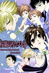 Ouran High School Host Club - Poster / Capa / Cartaz - Oficial 13