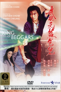 King of Beggars - Poster / Capa / Cartaz - Oficial 5