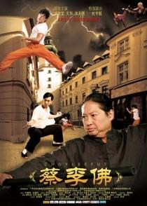 Choy Lee Fut - Poster / Capa / Cartaz - Oficial 1