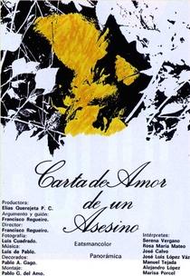 Carta de Amor de un Asesino - Poster / Capa / Cartaz - Oficial 2