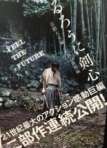 Samurai X: Inferno de Kyoto - Poster / Capa / Cartaz - Oficial 12