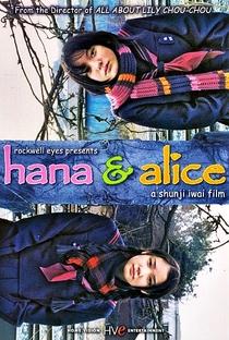 Hana e Alice - Poster / Capa / Cartaz - Oficial 7