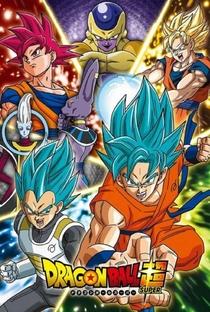 Dragon Ball Super (1ª Temporada) - Poster / Capa / Cartaz - Oficial 3