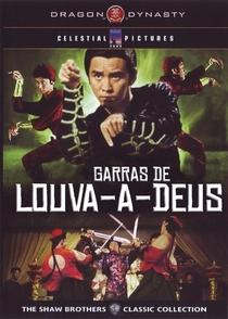 Garras de Louva-a-Deus - Poster / Capa / Cartaz - Oficial 1