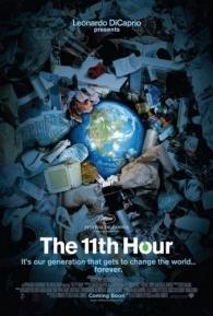 A Última Hora - Poster / Capa / Cartaz - Oficial 1