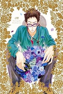 Natsuyuki Rendezvous - Poster / Capa / Cartaz - Oficial 5