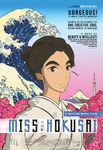 Sarusuberi: Miss Hokusai - Poster / Capa / Cartaz - Oficial 8