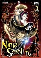 Ninja Scroll (Jûbei ninpûchô: Ryuhogyoku-hen)