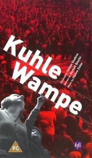 Kuhle Wampe: ou A Quem Pertence o Mundo?  - Poster / Capa / Cartaz - Oficial 1
