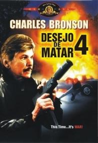 Desejo de Matar 4 - Operação Crackdown - Poster / Capa / Cartaz - Oficial 2