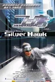 Silver Hawk - Poster / Capa / Cartaz - Oficial 2