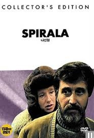 Espiral   ( Spirala ) - Poster / Capa / Cartaz - Oficial 3