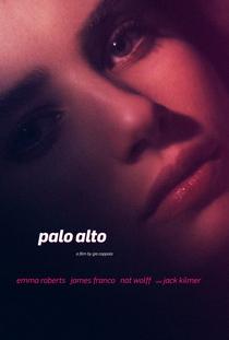 Palo Alto - Poster / Capa / Cartaz - Oficial 9