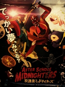 After School Midnighters - Poster / Capa / Cartaz - Oficial 8