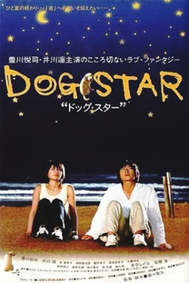 Dog Star - Poster / Capa / Cartaz - Oficial 1