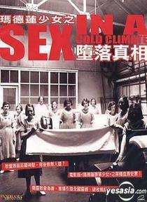 Sex in a Cold Climate - Poster / Capa / Cartaz - Oficial 3