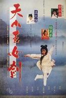 The Tale of a Heroine (Tian shan yu nu jian)