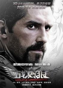 Wolf Warrior - Poster / Capa / Cartaz - Oficial 6