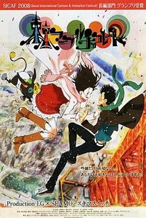 Tokyo Marble Chocolate - Poster / Capa / Cartaz - Oficial 6