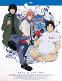 Higashi no Eden - Poster / Capa / Cartaz - Oficial 1